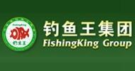 钓鱼王渔具
