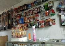 年年鱼渔具店