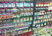 为民渔具精品店