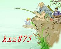kxz875