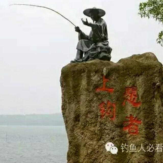 常州钓鱼阿雷