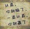 广兴州空军