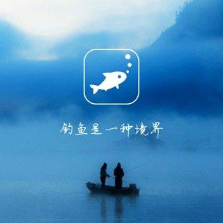 钓鱼灬是一种境界