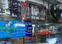 金兴渔具店
