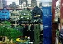 渔友阁钓具