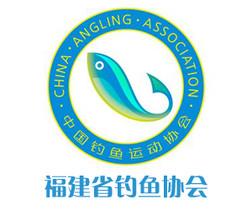 福建省钓鱼协会