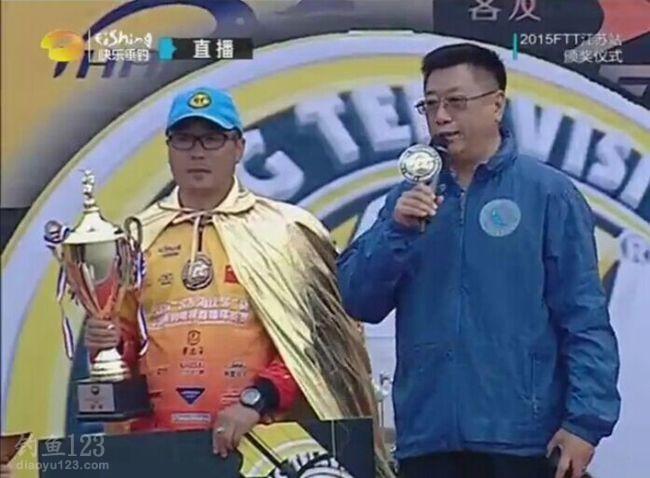 2015中国垂钓电视直播精英赛FTT太仓站落幕(获奖名单)