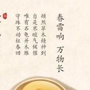 【技巧-钓鲫鱼】春季惊蛰野钓鲫鱼小知识