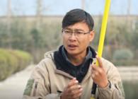 《釣魚公開課》第83期丨化氏抱竿法
