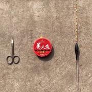 【技巧-调漂】那些年,我们的垂钓之旅系列之经典的调四钓二!
