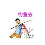 【技巧-钓友教我钓黄颡鱼】说好带我钓黄颡起飞,还真✈️军了!