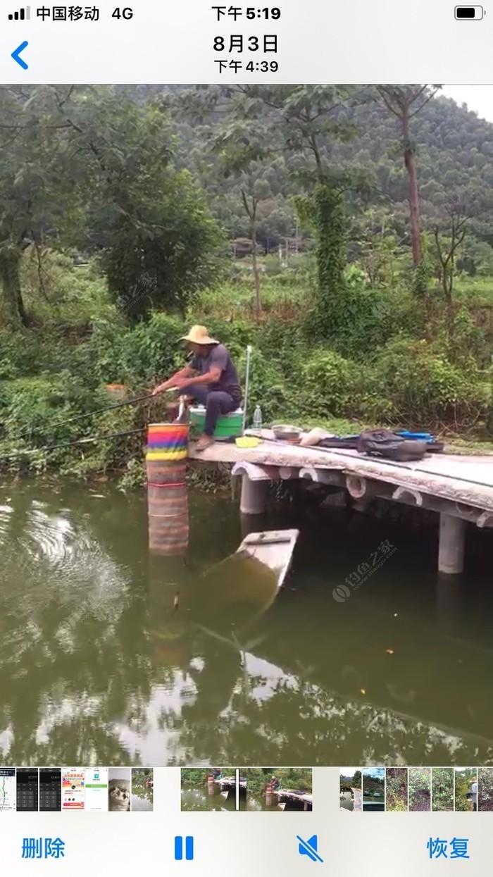 观音塘钓鱼场