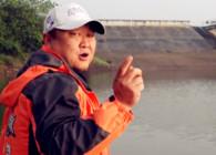 《湖庫突擊隊》第四十一期 儋州石馬嶺個人總重對抗賽(下)