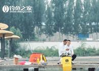 《李震说钓》第十一期 钓综合鱼如何调漂?