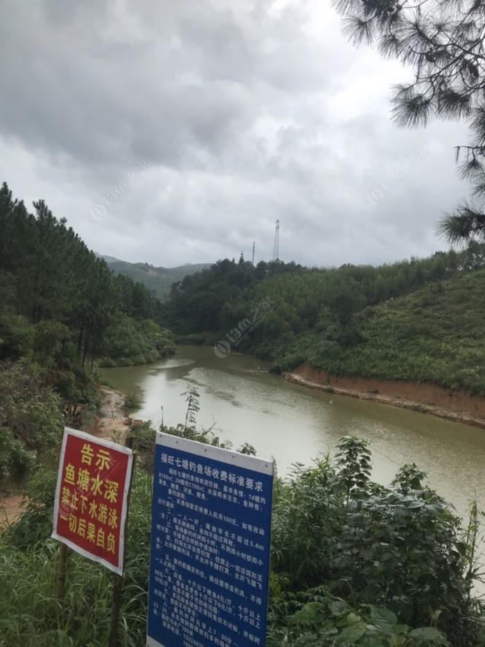 福旺七塘钓鱼场