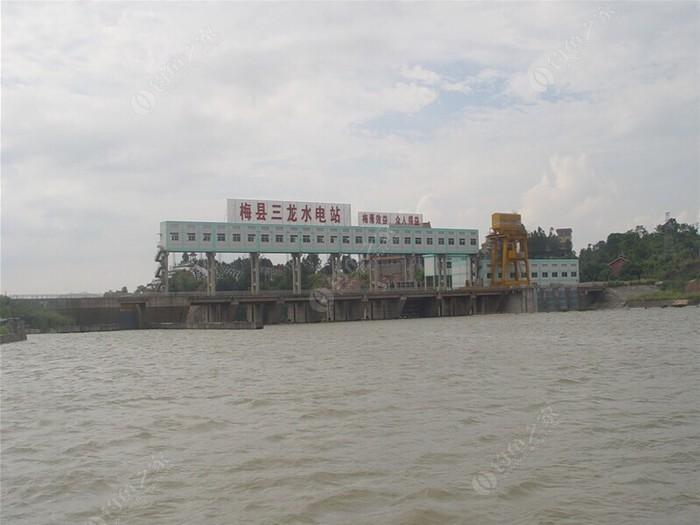 梅县三龙水电站