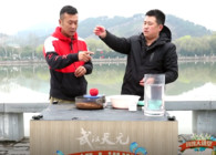 《钓饵大讲堂》第二十九期 春季鲫鱼 鲫鱼虾饵钓法
