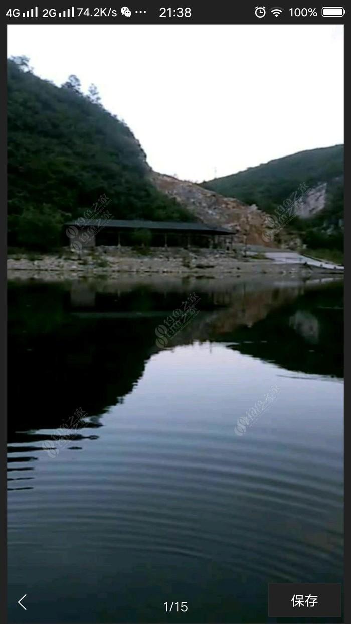尚家河水库