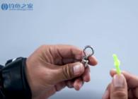 《钓鱼公开课》第37期丨制作线组—快速更换子线