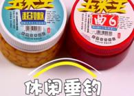 《东北渔事》辽宁众信专供休闲垂钓大物利器玉米粒