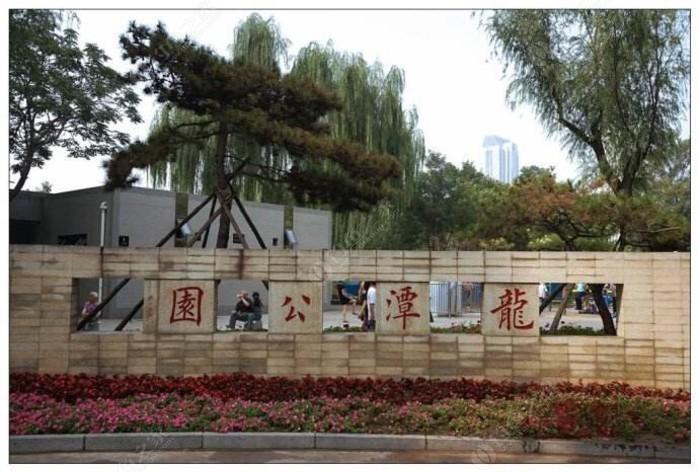 龙潭公园南湖