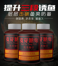 """""""穿透王""""麦芽糖炮产品介绍及使用详解"""