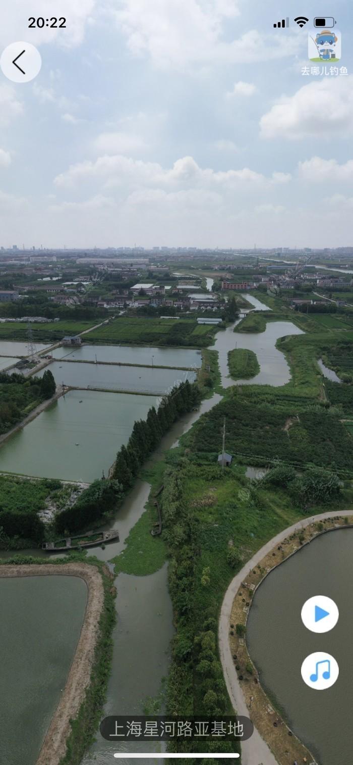 上海星河路亚