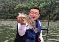 探路第一期 江西赣州鳜鱼