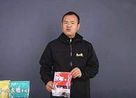 《龍行天下》 龍王恨新品天鯽餌料開餌料視頻