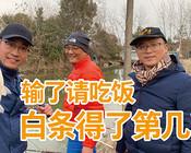 《白条游钓》三个人坐一起钓都能连杆,还有大鲤鱼来偷袭 !