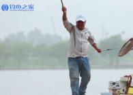 《钓鱼百科》第209集 怎么正确抄鱼?