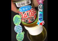 《东北渔事》辽宁众信玉米泡吧使用空口粘颗粒钓鱼新玩法
