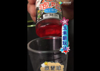 《东北渔事》辽宁众信钓鱼新玩法酒曲红嫩宝泡吧滚雪球!