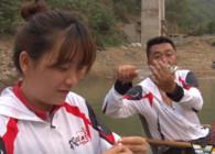 《筏钓江湖》第三季第56期:探钓马堵山