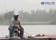 《釣魚百科》第240集 怎么釣老猾魚?