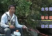 《程宁钓鱼视频》竞技钓鲫鱼教学视频第11集