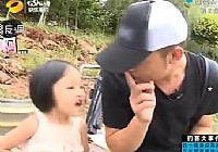 《爸爸去钓鱼》第3集:彝族马边(上)