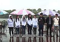 《加油钓鱼宝贝》美女学钓鱼视频 第4集