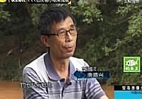 《渔乐生活》第64集 土鲶传奇巴蜀传统钓