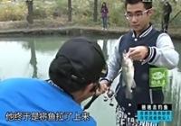 《渔乐生活》第65集 大学生路亚梦想家蔡中豪
