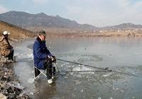冬季热身试钓冰钓不为鱼货只为钓