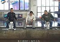 《想钓鱼跟我走》第一季52 冬天大棚PK赛掐钓大鲫鱼