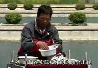 《配制鱼饵视频》化绍新谈鱼饵池钓鲫鱼篇 第1集