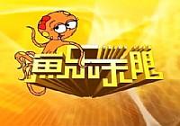 《程宁钓鱼视频》浮漂使用篇第一集