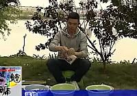 《邓刚钓鱼视频》 鲢鳙饵料的配制