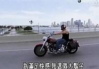 《钓鱼视频》第2集 捕捉黄鳝