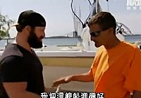 《钓鱼视频》第9集 轻艇寻大鲈