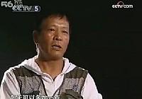 《野钓全攻略》CCTV5钓鱼教学之野钓全攻略 第8集