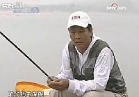 《野钓全攻略》CCTV5钓鱼教学之野钓全攻略 第11集