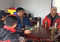 《鱼乐无限》2014 第24期 相聚仙阳湖悍将展雄威